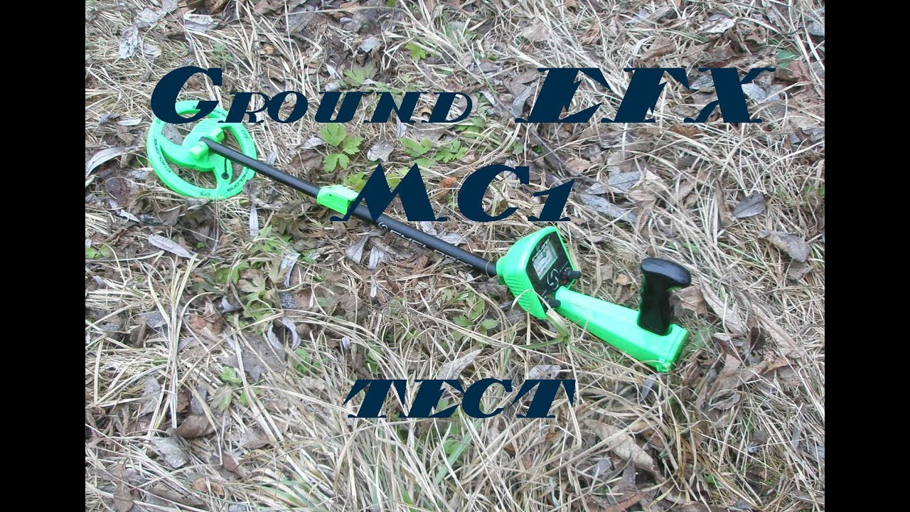 ground efx cyclone metal detector manual